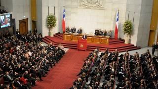 Salón-del-Congreso-nacional