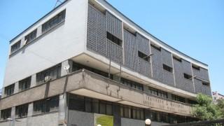 instituto-nacional
