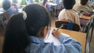 escolar4-recorte